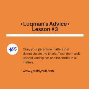 Lesson 3 from Advice of Luqman - YouthlyHub.com