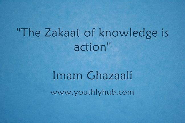 Imam Ghazaali Quote - YouthlyHub.om