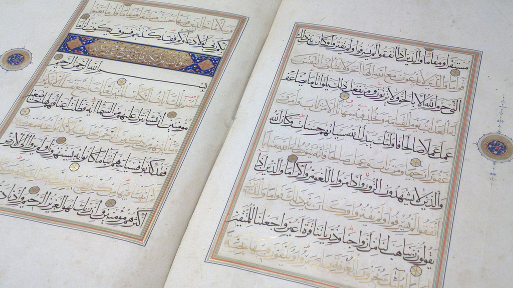 Bring Qur'an close to your heart - YouthlyHub.com