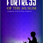 Cover page of Fortress of the Muslim