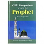 Cover image of Child companions book via YouthlyHub.com