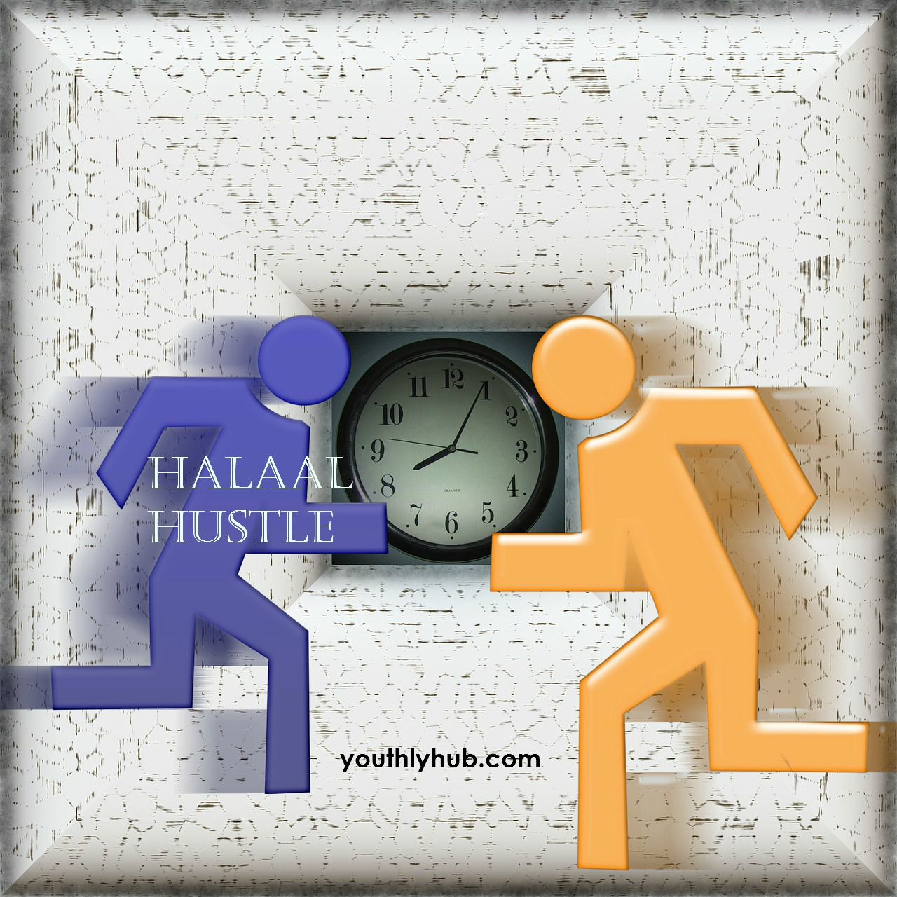 [Halaal Hustle – Part 1] Five Truths of Hustle