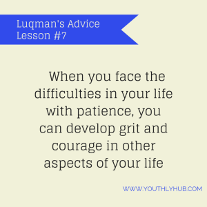 Lesson 7 from Advice of Luqman - YouthlyHub.com